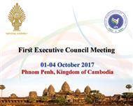 First Executive Council Meeting 01-04 October 2017
