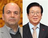 APA Congratulatory message to commemorate Republic of Korea's National Day