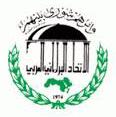 Arab IPU